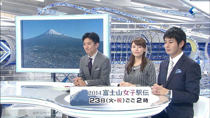 miyazawa20141220_18.jpg
