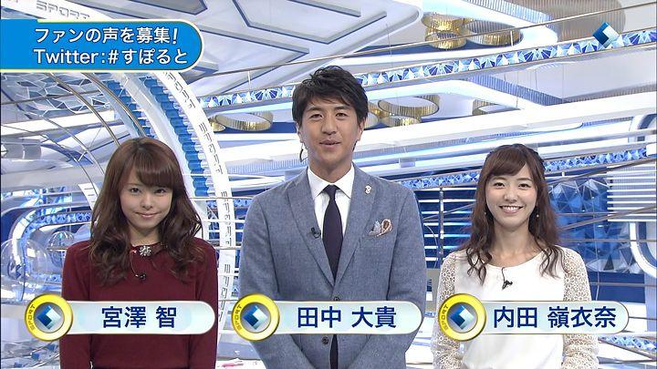 miyazawa20141221_01.jpg