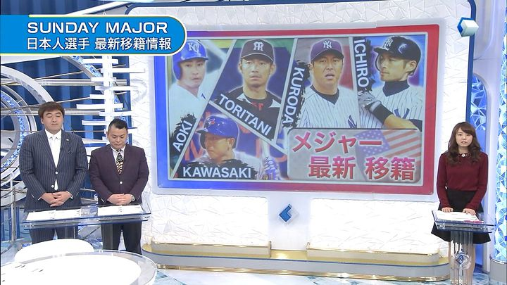 miyazawa20141221_03.jpg