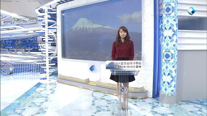 miyazawa20141221_06.jpg