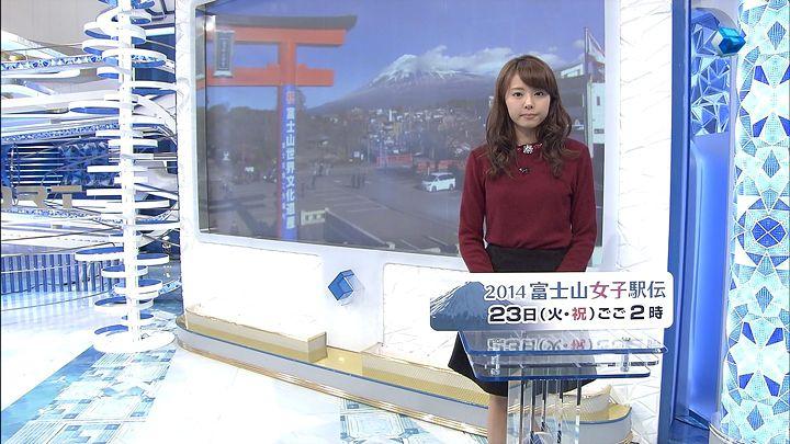 miyazawa20141221_07.jpg