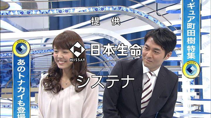 miyazawa20141224_01.jpg