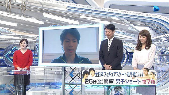 miyazawa20141224_08.jpg