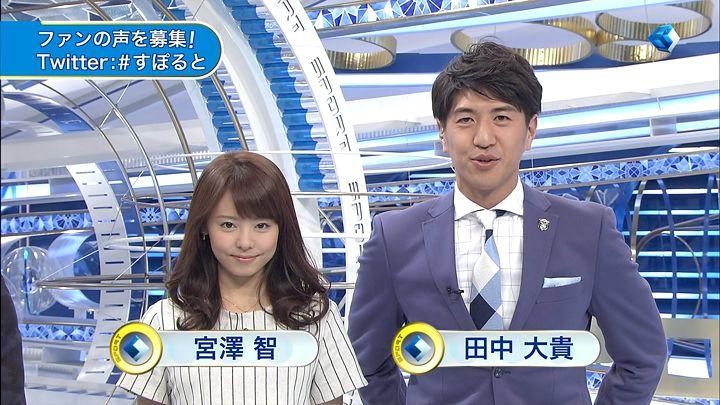 miyazawa20141226_02.jpg