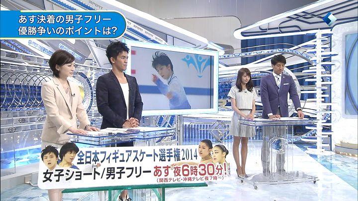 miyazawa20141226_06.jpg