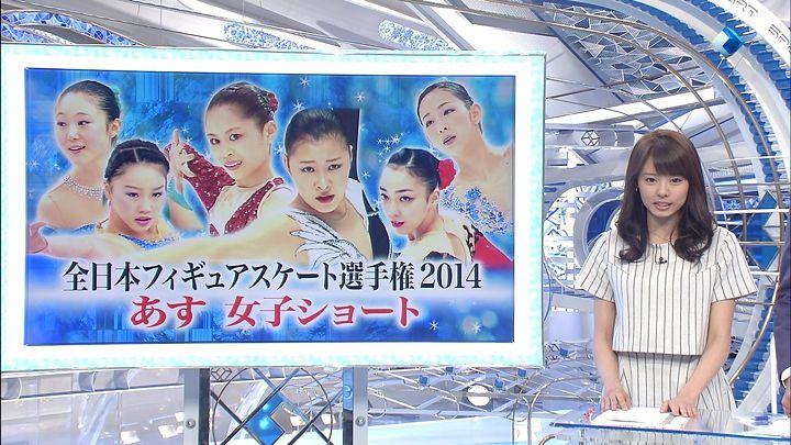 miyazawa20141226_08.jpg