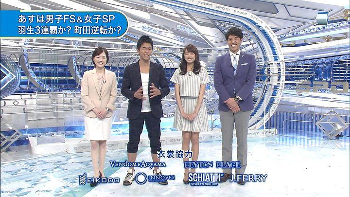miyazawa20141226_16.jpg