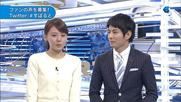 miyazawa20141227_03.jpg