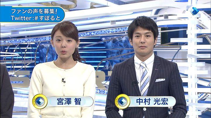 miyazawa20141227_04.jpg