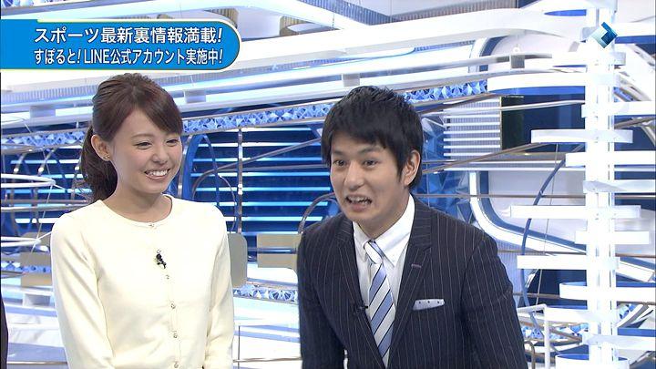 miyazawa20141227_06.jpg