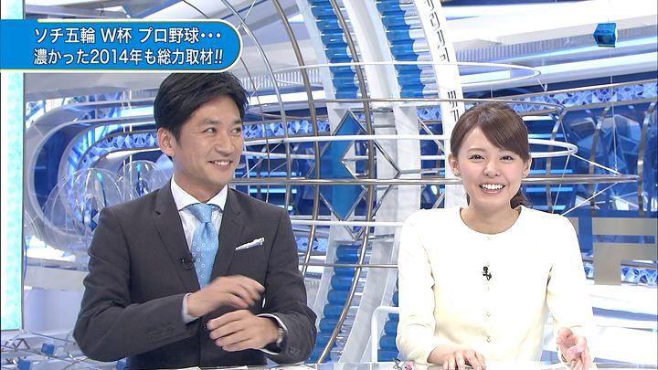 miyazawa20141227_13.jpg