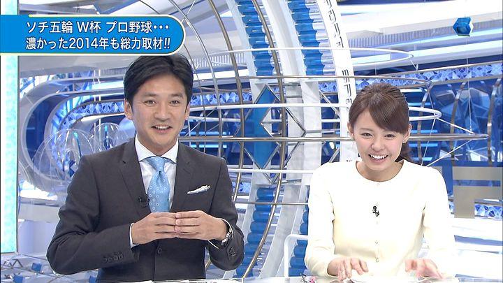 miyazawa20141227_21.jpg