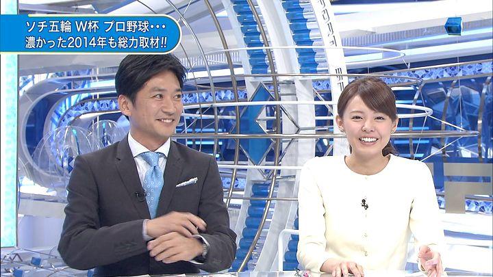 miyazawa20141227_22.jpg