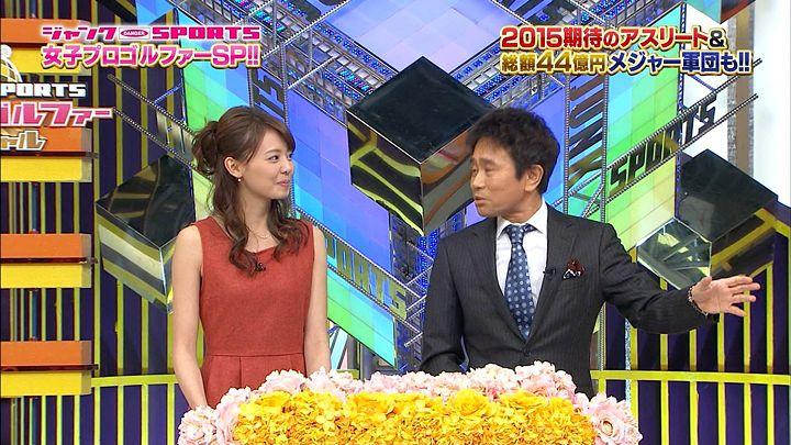 miyazawa20141230_03.jpg