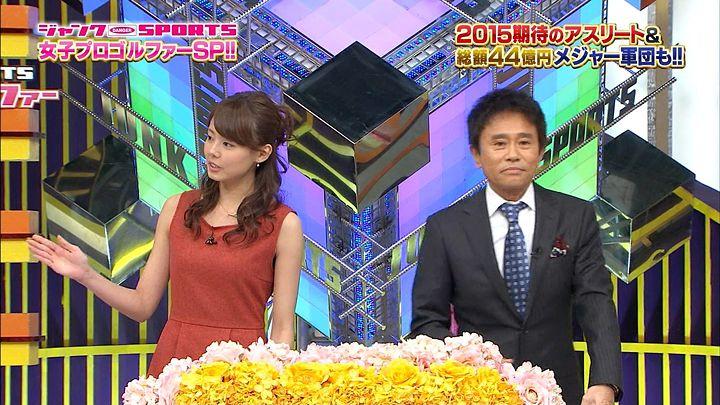 miyazawa20141230_04.jpg