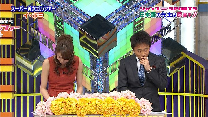 miyazawa20141230_05.jpg