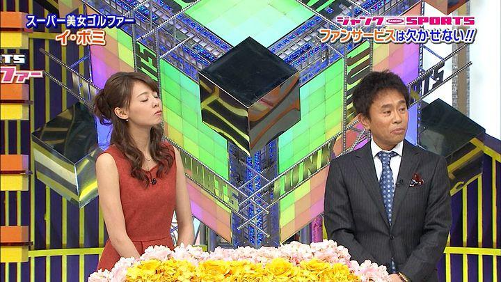 miyazawa20141230_09.jpg