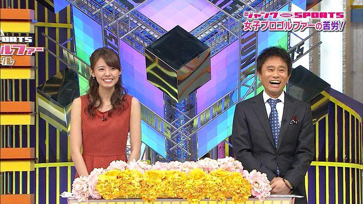 miyazawa20141230_11.jpg