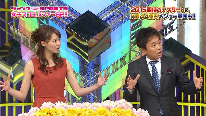miyazawa20141230_12.jpg