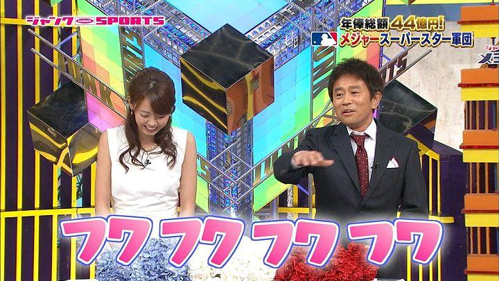 miyazawa20141230_19.jpg
