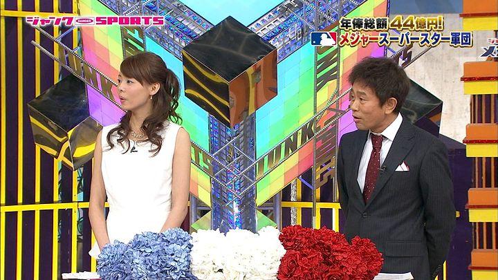 miyazawa20141230_24.jpg