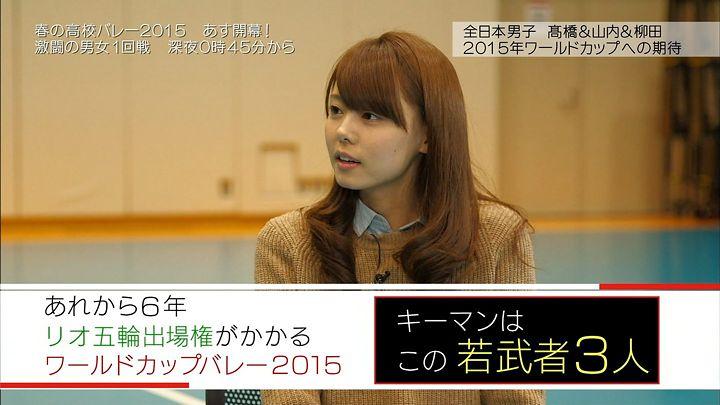 miyazawa20150104_04.jpg