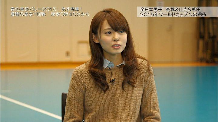 miyazawa20150104_07.jpg