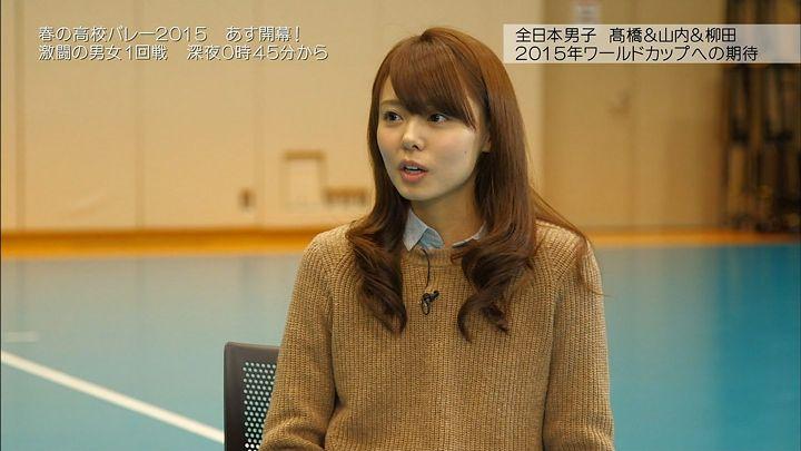 miyazawa20150104_08.jpg
