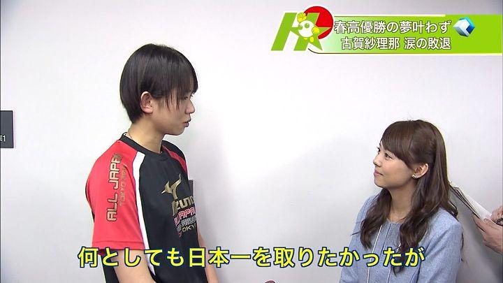 miyazawa20150107_04.jpg