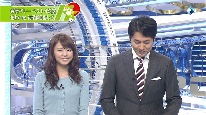 miyazawa20150107_06.jpg