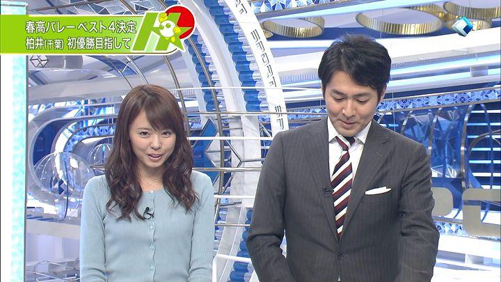 miyazawa20150107_07.jpg