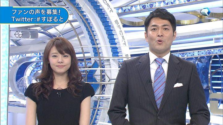 miyazawa20150108_03.jpg