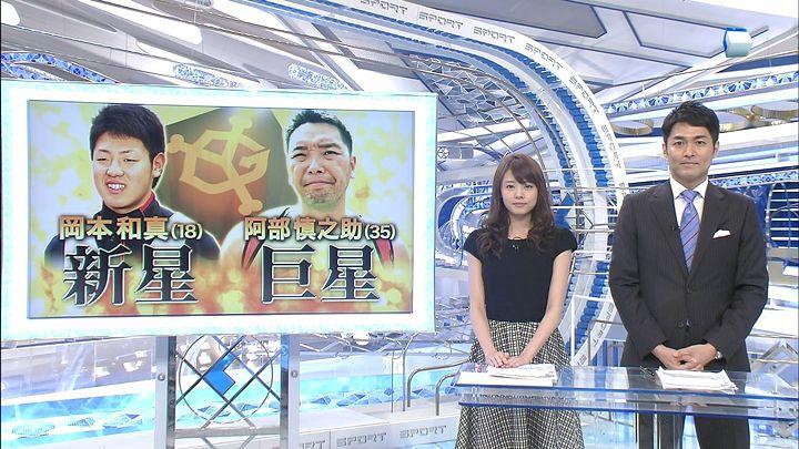 miyazawa20150108_06.jpg