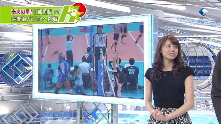 miyazawa20150108_09.jpg