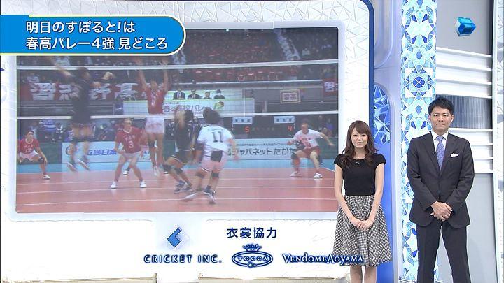 miyazawa20150108_14.jpg