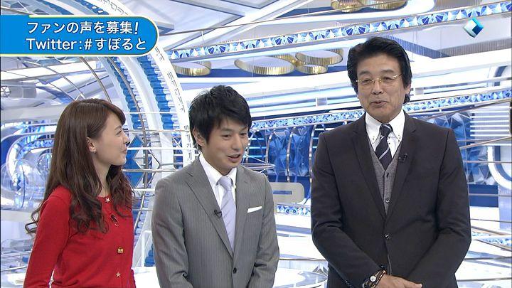 miyazawa20150110_20.jpg