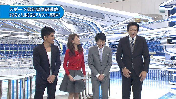 miyazawa20150110_21.jpg