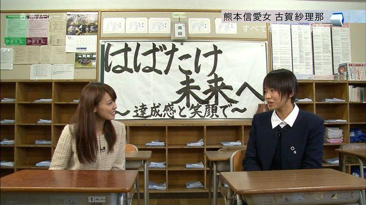 miyazawa20150110_28.jpg