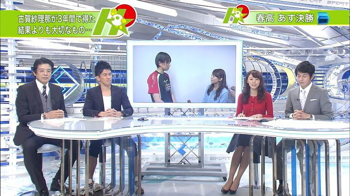 miyazawa20150110_34.jpg