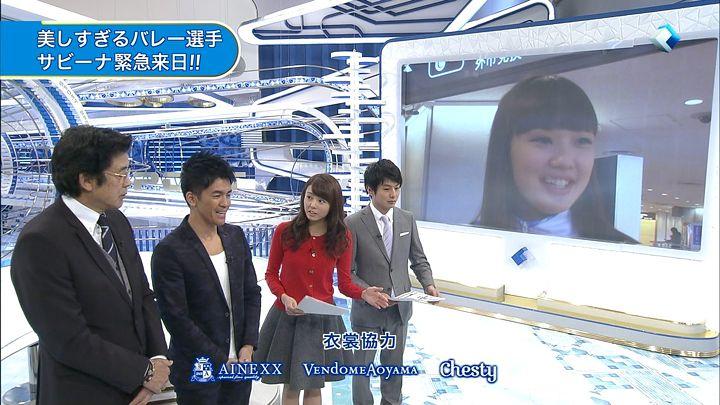 miyazawa20150110_36.jpg