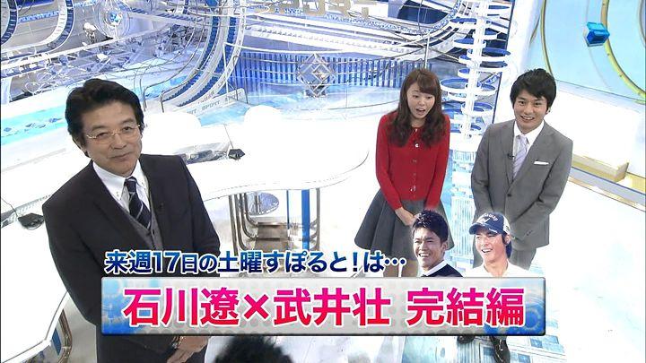 miyazawa20150110_37.jpg