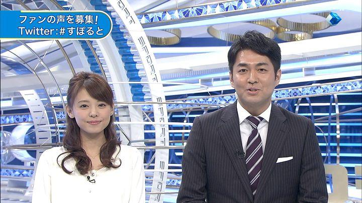 miyazawa20150114_02.jpg