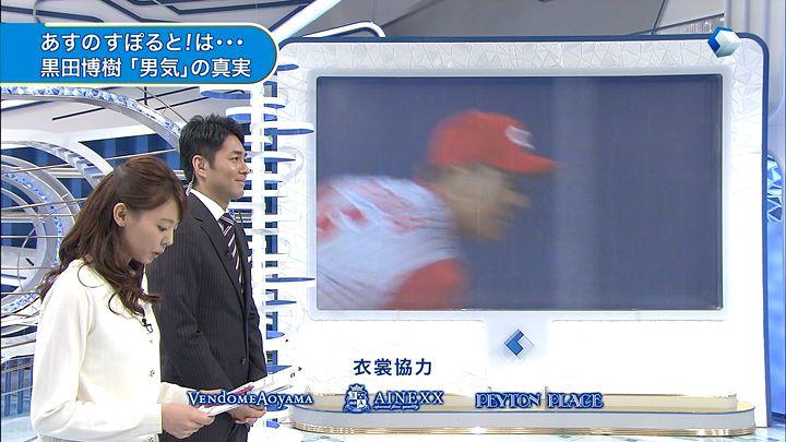 miyazawa20150114_14.jpg