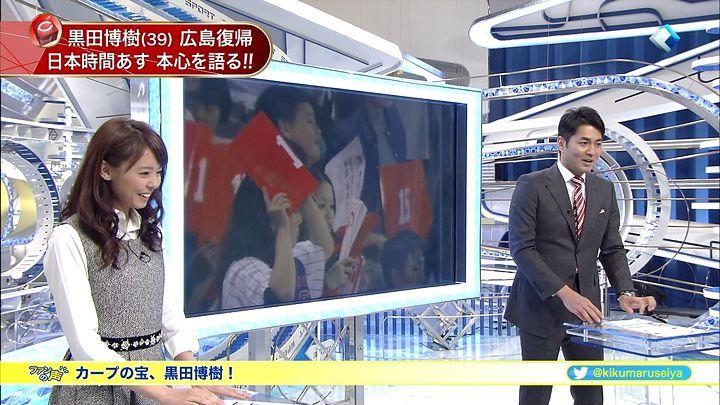 miyazawa20150115_09.jpg