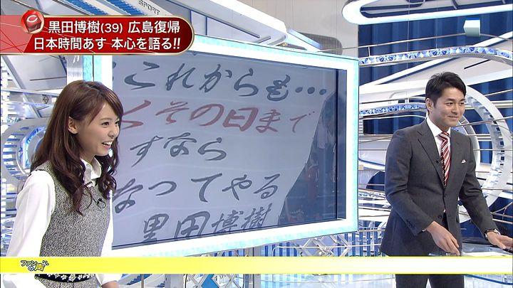 miyazawa20150115_10.jpg