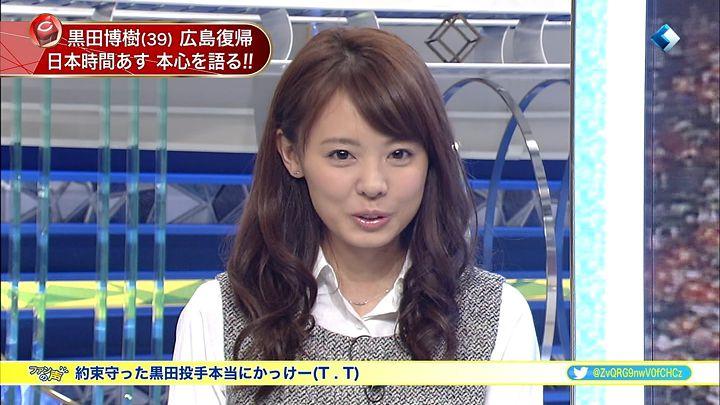 miyazawa20150115_11.jpg