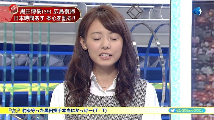 miyazawa20150115_12.jpg