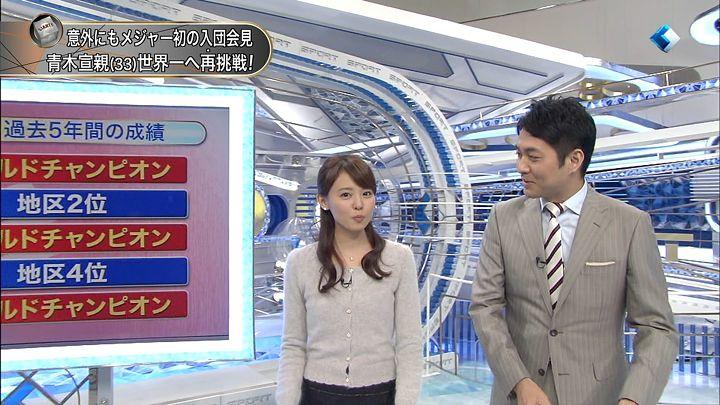 miyazawa20150121_06.jpg