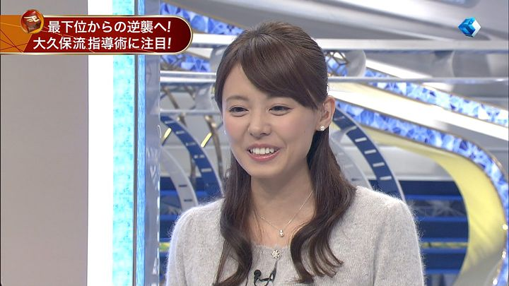 miyazawa20150121_23.jpg