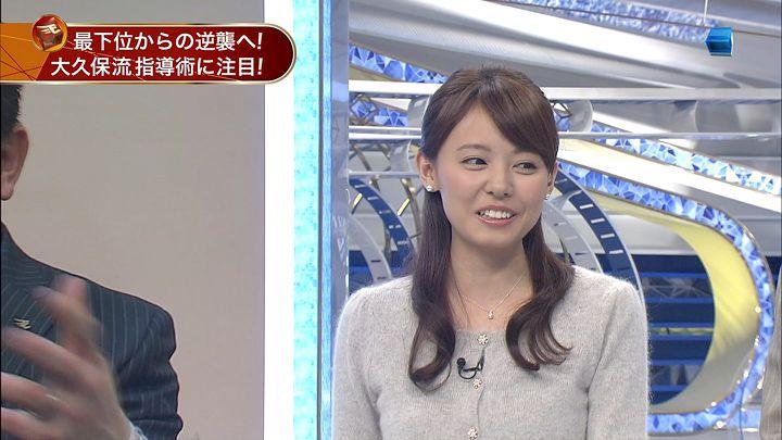 miyazawa20150121_24.jpg